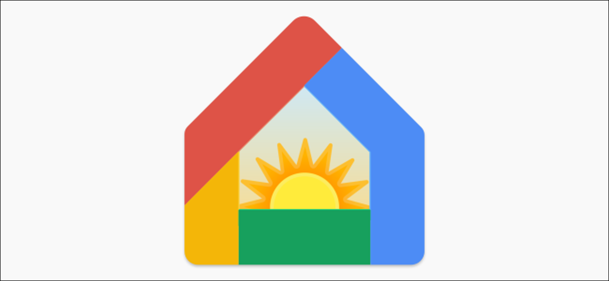 Google Home logo with a sun in the middle
