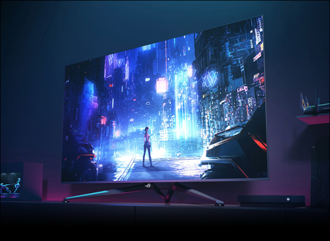 An ASUS game format in large format.