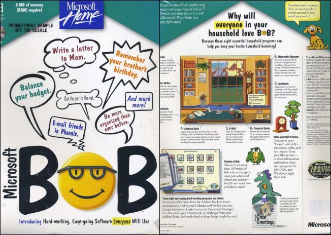 Marketing brochure for Microsoft Bob.