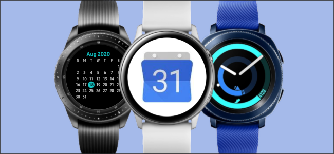 Three Samsung Galaxy smartwatches with Google Calendar.