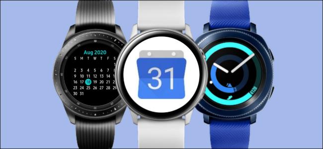 Three Samsung Galaxy smartwatches with Google Calendar.