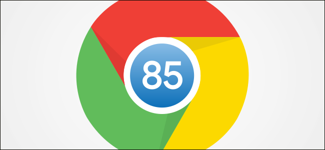 El logo de Chrome 85.