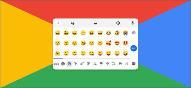 chromebook chrome os emoji hero image