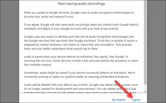 google audio recordings agreement