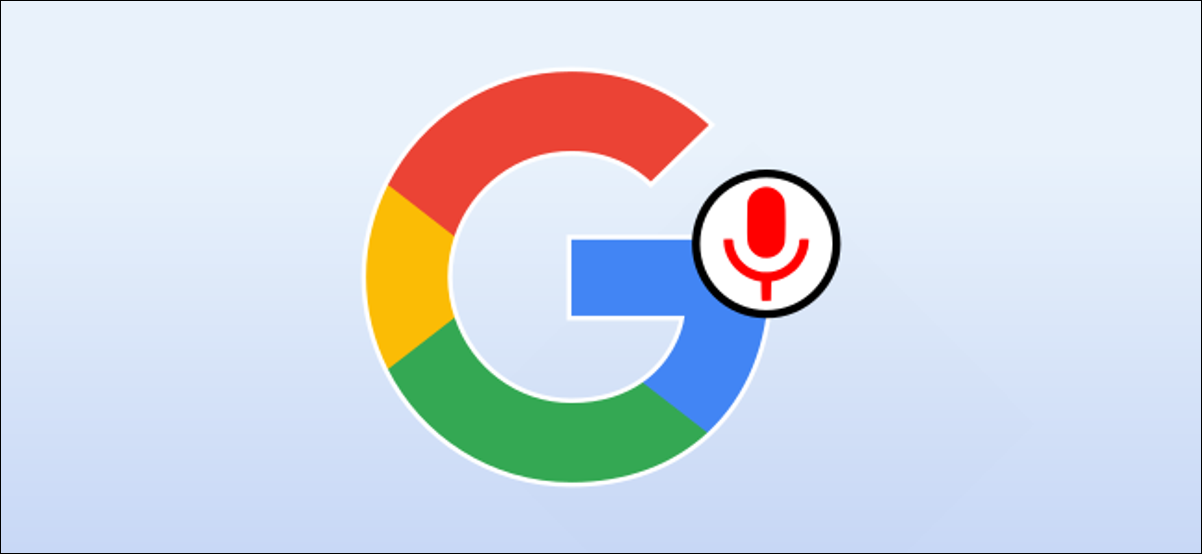 google assistant recordings