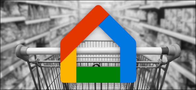 inicio de google listas de compras del asistente de google