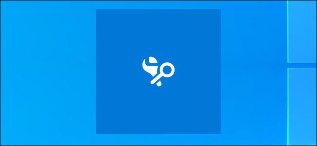 El icono de la herramienta Indexer Diagnostics de Microsoft en un escritorio de Windows 10.