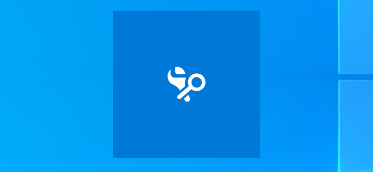 The icon for Microsoft's Indexer Diagnostics tool on a Windows 10 desktop.