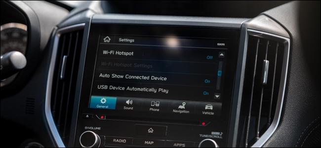 Menú de configuración del sistema de infoentretenimiento Subaru