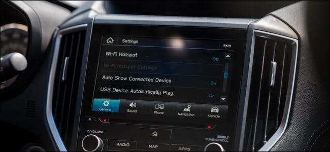 Subaru infotainment system settings menu