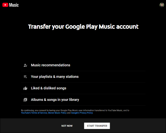Transferring a Google Play Music account to YouTube Music