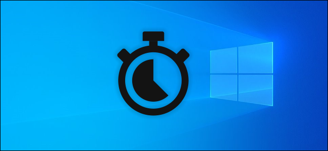 A stopwatch superimposed over Windows 10's default desktop background.,