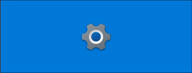 The new Settings icon on the app splash screen in Windows 10's 21H1 update.