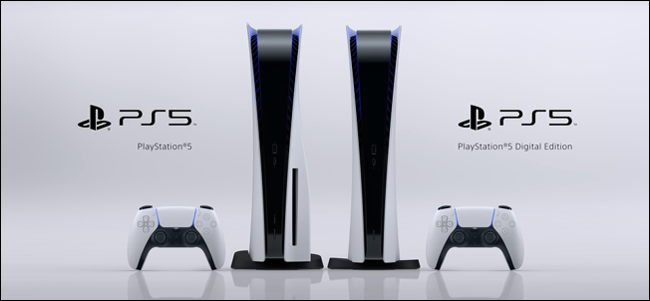 A PlayStation 5.