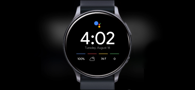A Samsung Galaxy smartwatch with a Pixel dial.