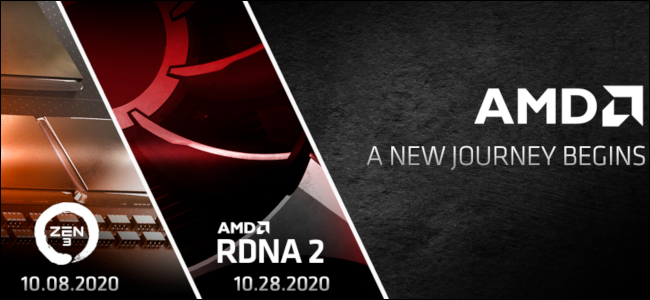 Three diagonal ads announcing Zen 3, and RDNA 2 CPUs and graphics cards.