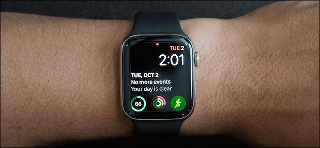 Como alterar automaticamente o mostrador do relógio Apple durante o dia