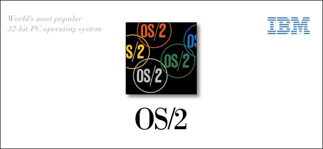 Un anuncio de IBM OS / 2.
