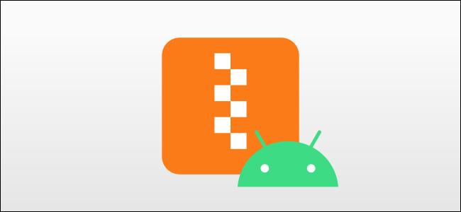 héroe de archivo zip abierto de android