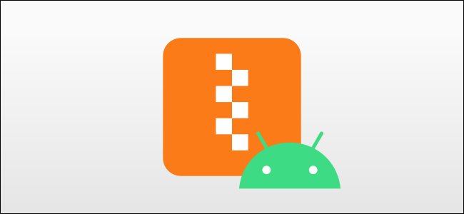 android open zip file hero