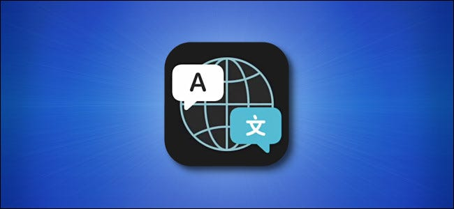 The Apple Translate app icon.