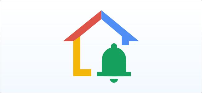 google home family bell hero