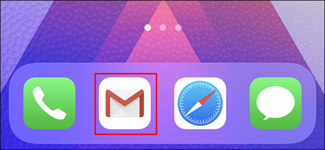 Open the Gmail app