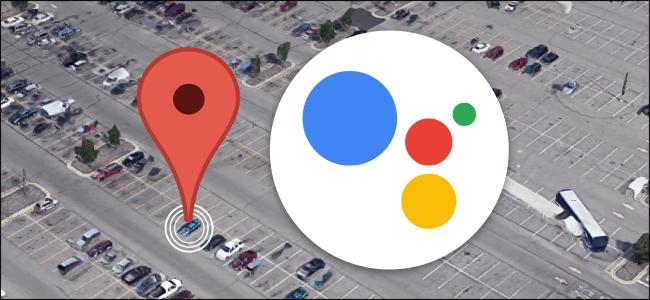 asistente de google buscar héroe de coche aparcado