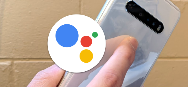 tap to launch google assistant