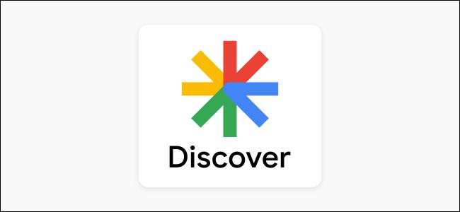 google discover logo