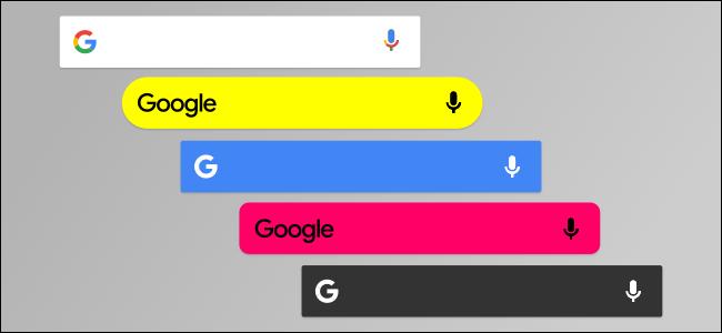 Four customized Google search widgets.