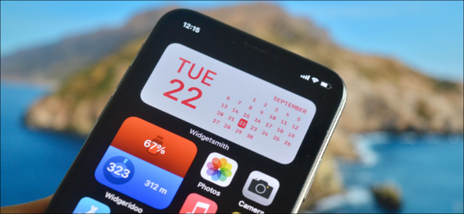iPhone User Creating a Custom Widget For Home Screen