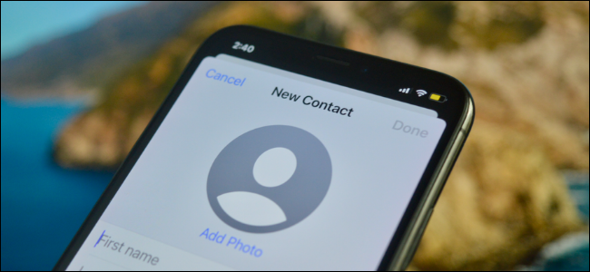 iPhone User Creating a new Contact