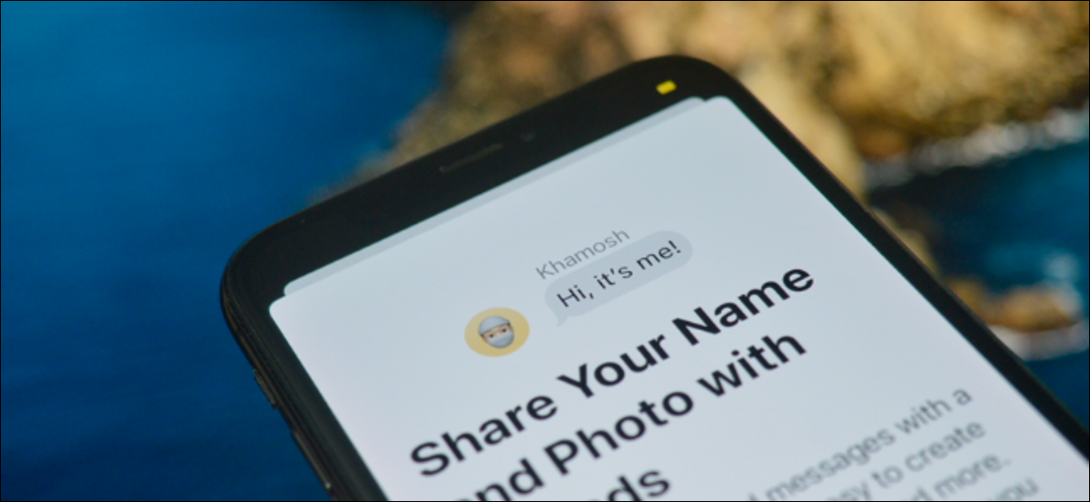 iPhone User Creating an iMessage Profile
