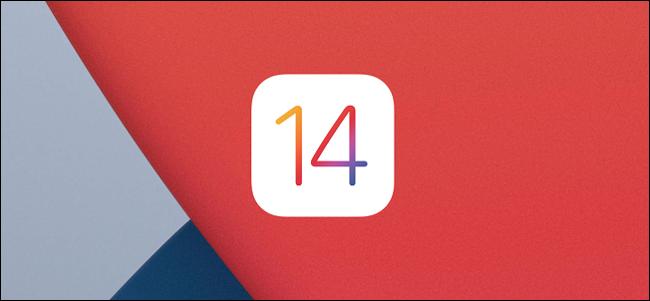 The iOS 14 logo.