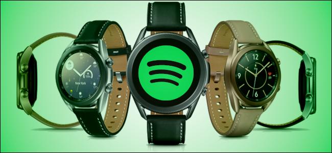 spotify offline samsung galaxy watch