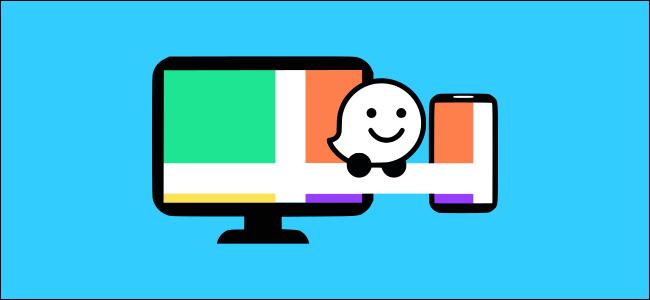 The Waze computer-to-phone logo.