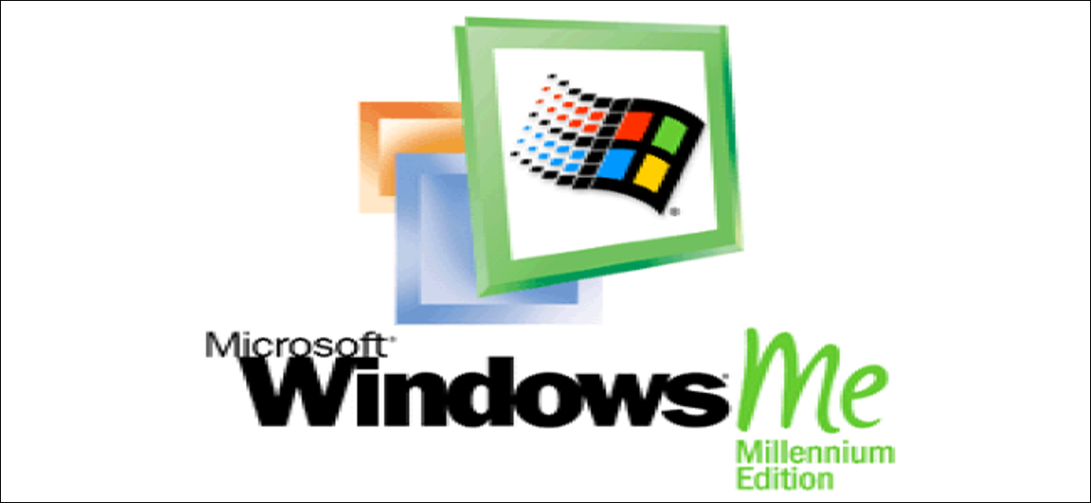The Windows Me boot splash screen showing the operating system's logo.