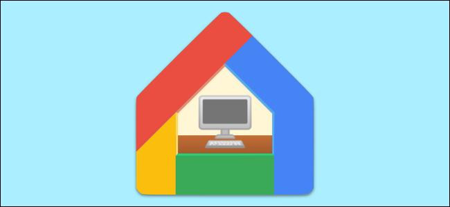 Como configurar e usar a rotina de trabalho do Google Assistant