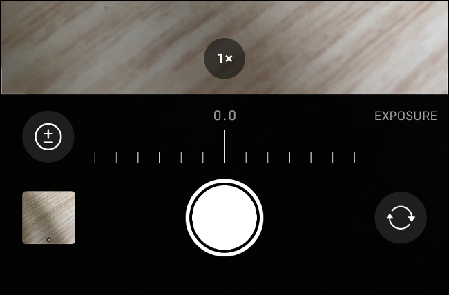 The exposure compensation dial on the iPhone.