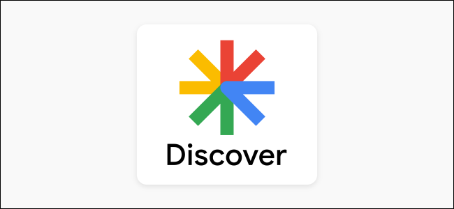 Google Discovery Feed