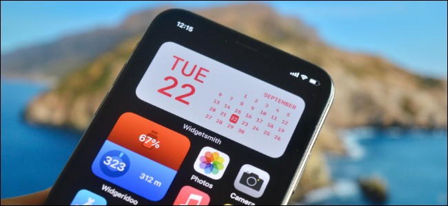 iPhone User Creating a Custom Widget For Home Screen