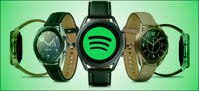 Spotify Offline Samsung Galaxy Watch