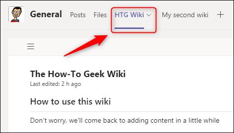 A renamed wiki tab.