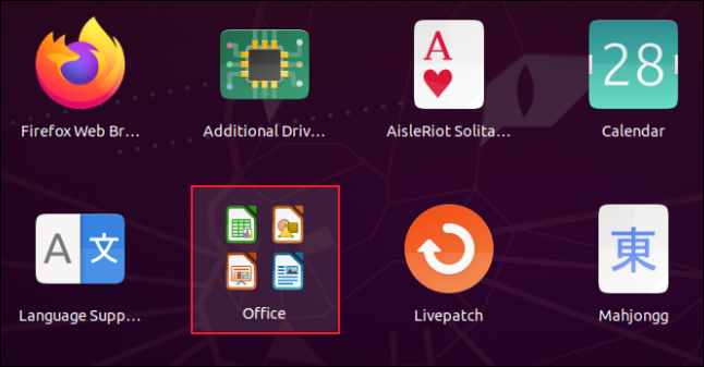 An application grid with four Libre Office icons in a group.