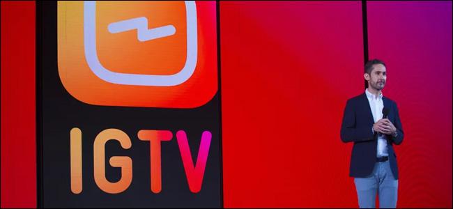IGTV App Launch Event