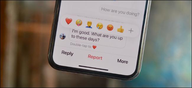 Instagram User Changing Quick Response Emoji