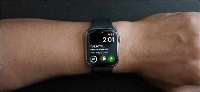An Apple Watch someone's wrist.