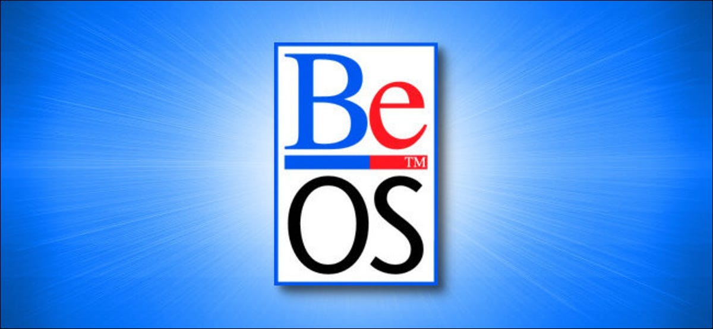 The BeOS logo.