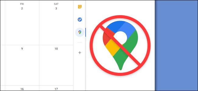 The Google Calendar Google Maps sidebar.